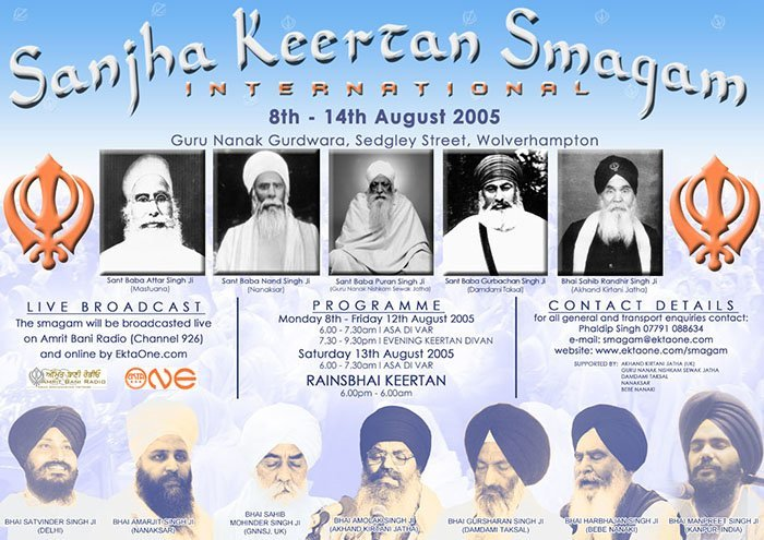 The original poster, designed by Aman Singh of Sikhroots.com