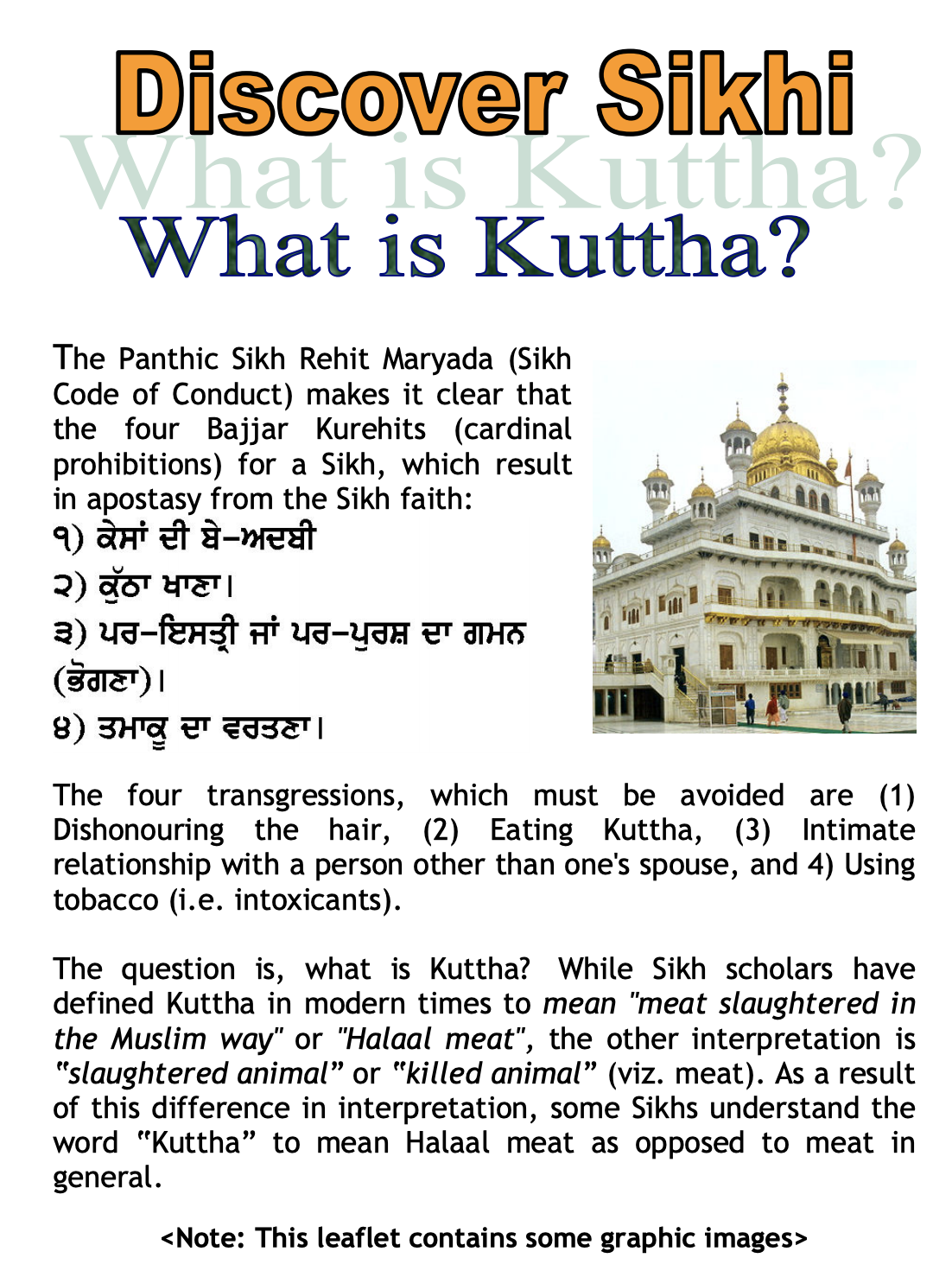 What is Kuttha?