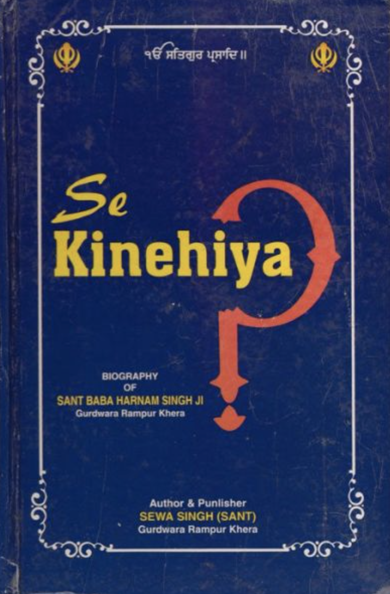 Se Kinehiya (English)